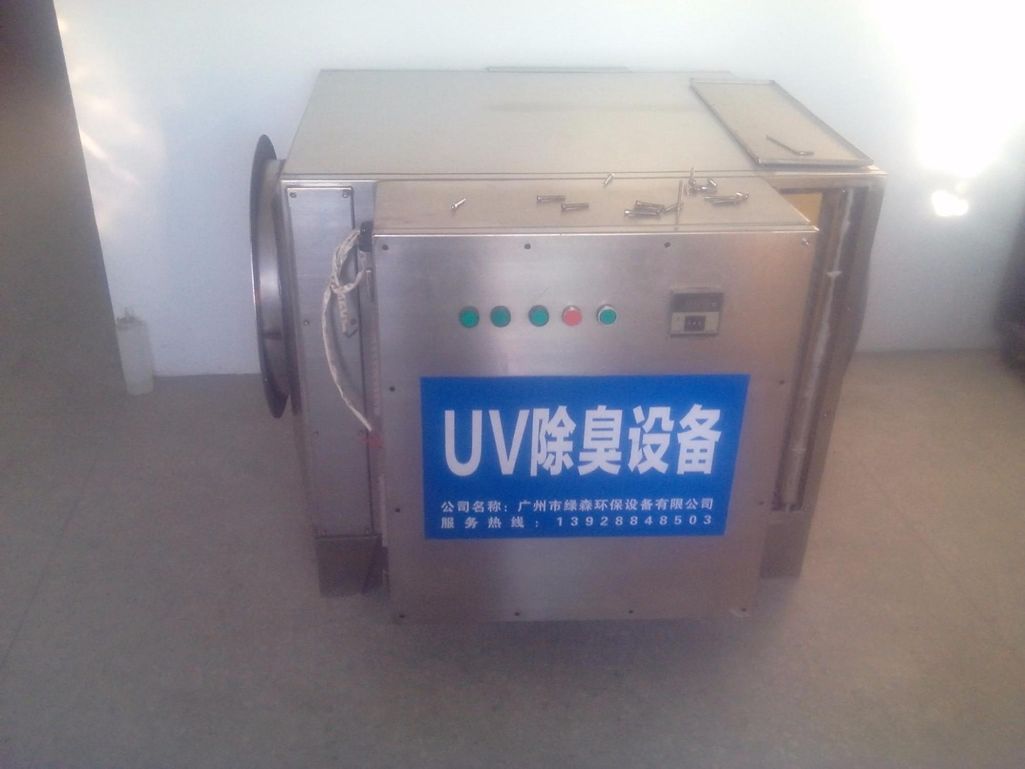 UV光解除臭设备 (2).jpg