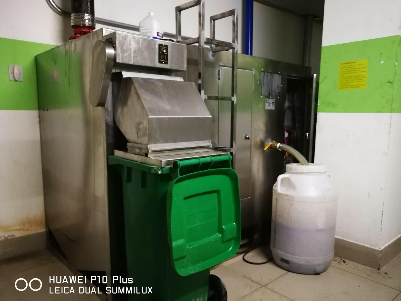 绿森自动除渣式油水分离器
